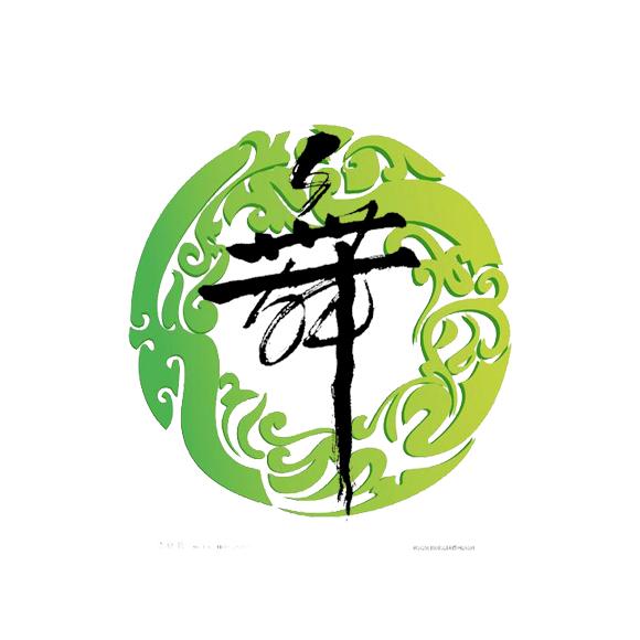 维族舞蹈矢量图